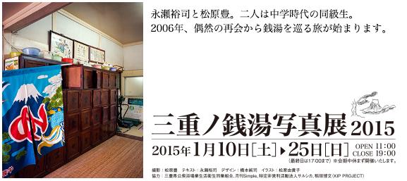 スクリーンショット 2015-02-05 0.03.17